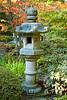 Japanese Lantern 6