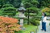 Japanese Garden Lantern 11