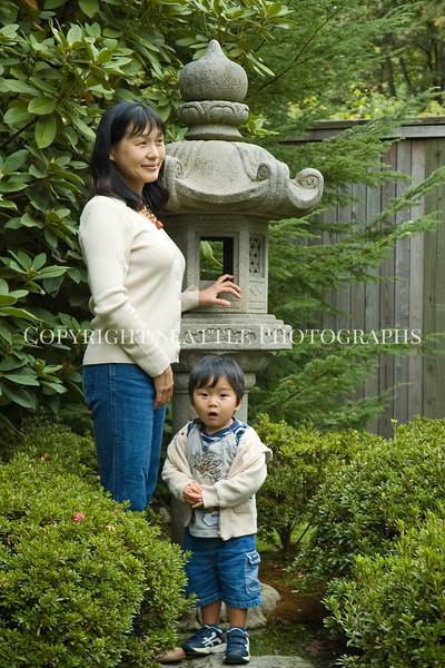 Japanese Lantern 14