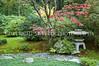 Japanese Garden Lantern 20