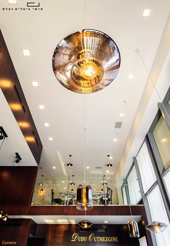 צילום עיצוב פנים: בית קפה דודו אוטומזגין בקרית -אתא. עיצוב פנים: בלה שטיינברג