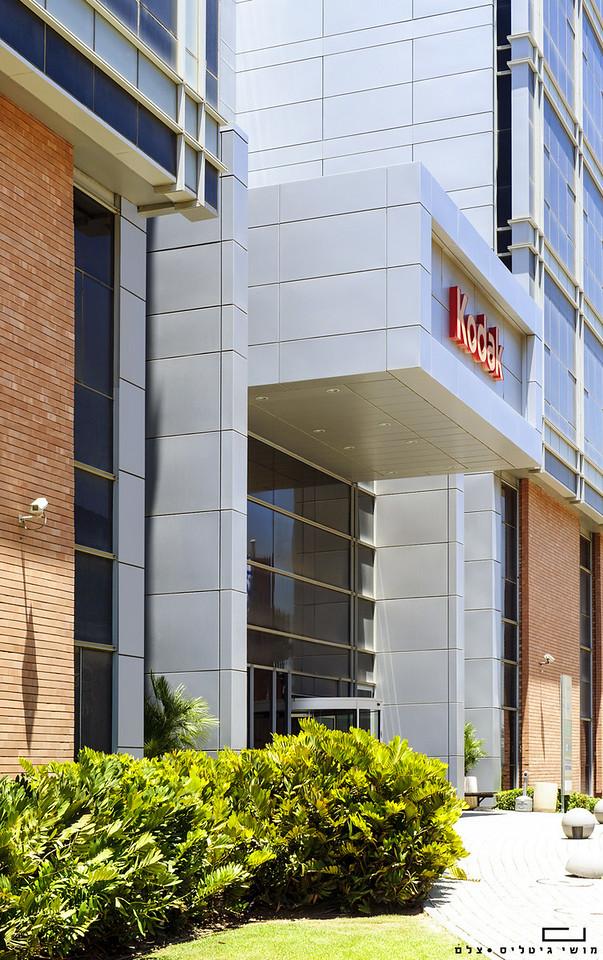 צילום אדריכלות: חיפויי אלומיניום וטרקוטה של קבוצת ענק. בניין קודאק, פתח-תקוה