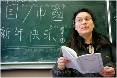 AD/HC - CHINEESE LES OP HAGANUM - DEN HAAG 3 FEBRUARI 2006 - FOTO NICO SCHOUTEN