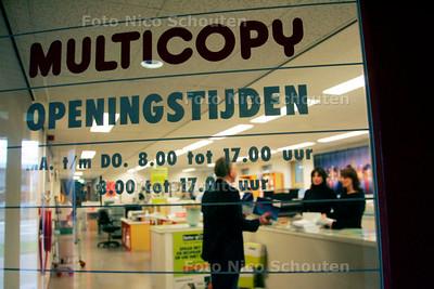 AD/HC - MULTICOPY krijgt postachentschappen van SELECT MAIL - ZOETERMEER 26 FEBRUARI 2007 - FOTO NICO SCHOUTEN