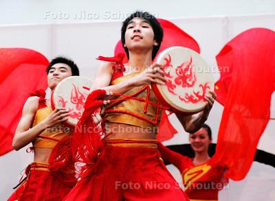 AD/HC - CHINEES NIEUWJAAR IN STADHUIS - Chinese dansgroep - DEN HAAG 17 FEBRUARI 2007 - FOTO NICO SCHOUTEN