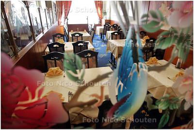 AD/HC - restaurant Mandarin Palace voor HC-Pollepel - DEN HAAG 14 APRIL 2008 - FOTO NICO SCHOUTEN