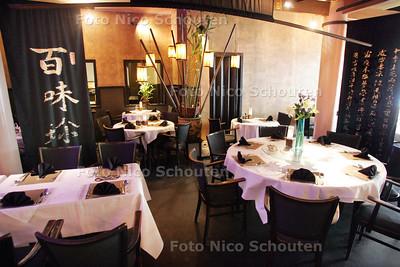HDT  chinees restaurant walong voor de poplepelrubriek - DEN HAAG 4 JUNI 2009 - FOTO NICO SCHOUTEN