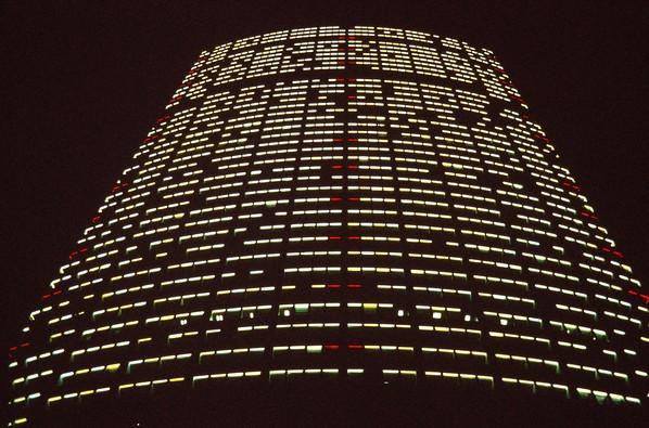 Buildings No.  42-15223261