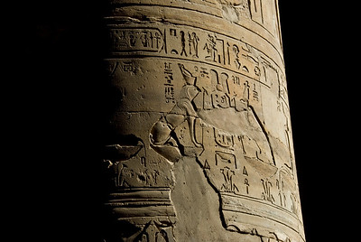 Edfu Temple Column, Egypt