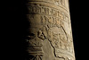 Edfu Temple Column, Egypt
