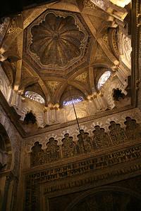 Cordoba, Spain: La Mezquita