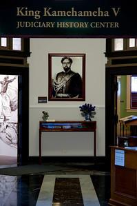 Ali'iolani HaleEntrance of the King Kamehameha V Judiciatry History CenterCapitol District, Honolulu, Hawai'i