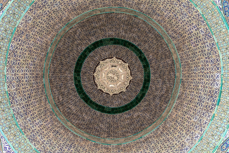 Ceiling Pattern Of The Dome Of The Chain