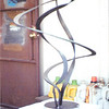Steel ribbon study, Fry Construction - Upland, CA