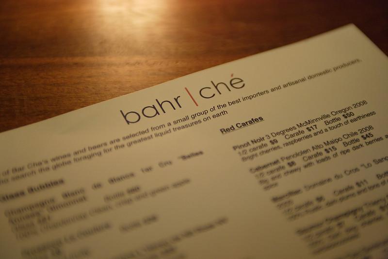 Bahr Che