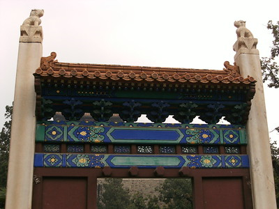 Ming Dynasty Tombs 18 September 2013