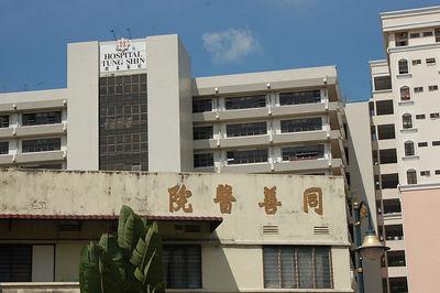 Tung Shin Hospital, Jalan Pudu, Kuala Lumpur