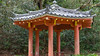 Meditation Pavillion in Valley of the Temples, O`ahu, Hawai`i