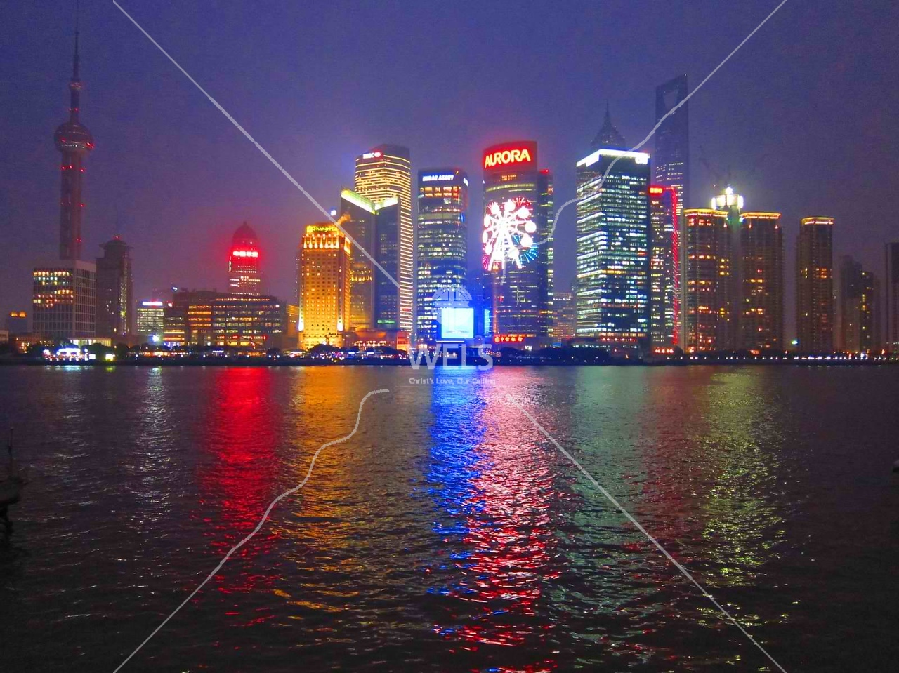 Night view of Pudong waterfront, Shanghai by kstellick