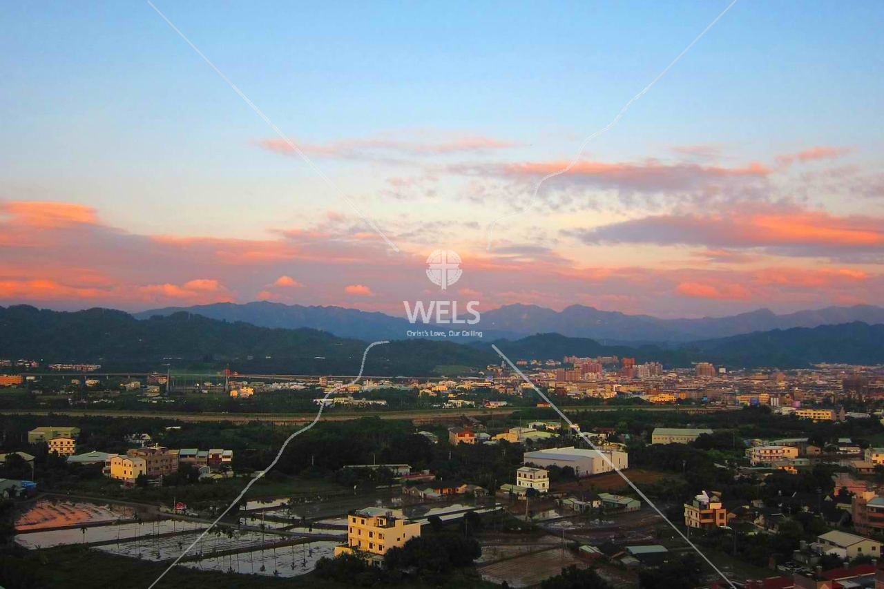 Sunset colors the sky, Taichung Taiwan by kstellick