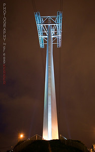 OSHU tram tower