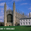 Cambridge University, UK