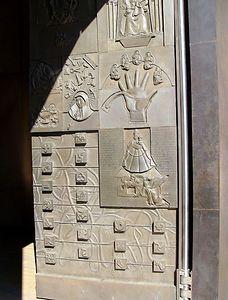 Bronze doors by sculptor Robert Graham
