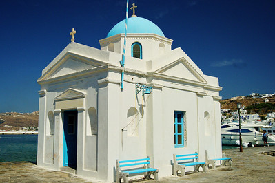 Mykonos, Greece:  Greek Orthodox Church, exterior