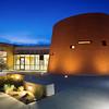 Mariposa Recreational Facility