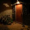entrance to guest quarters