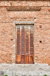 Window In Uruguay 7