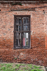 Window In Uruguay 6