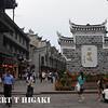 fenghuang-16