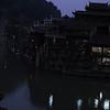 fenghuang-18