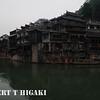 fenghuang-24