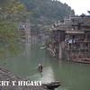 fenghuang-12