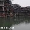 fenghuang-28