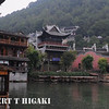 fenghuang-26