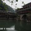 fenghuang-23