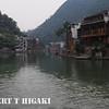 fenghuang-25