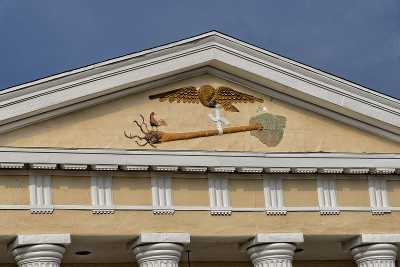 Bas-relief on the Old Newberry Courthouse