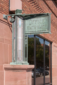 Office Entrance sign