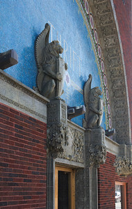 Winged lions with mosaic background, detail