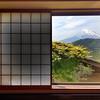 Fuji From The Window