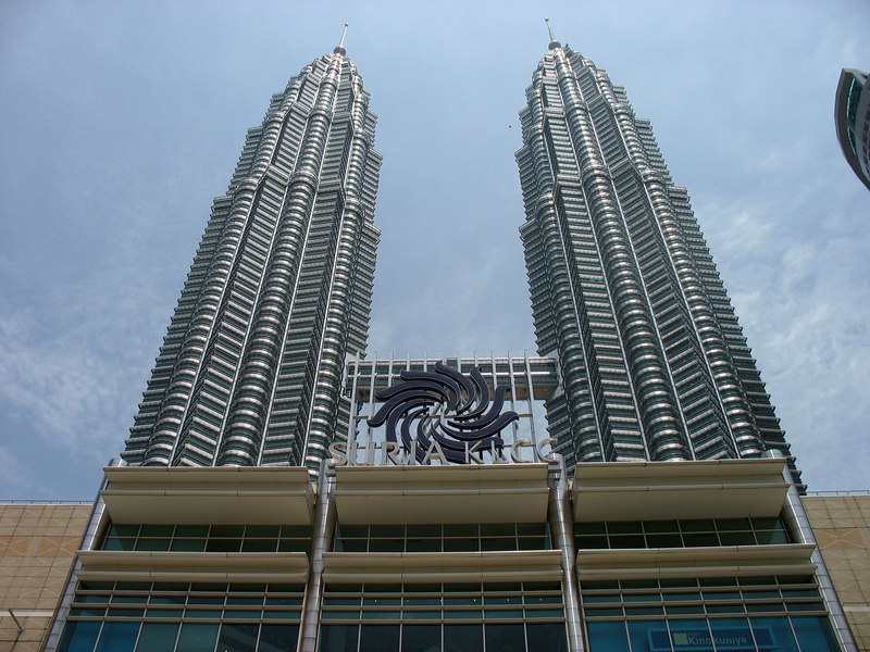 Petronas Towers -- front view.