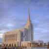 Special Sunday Temple Session at the Rexburg Idaho Temple 24 Jan 2010