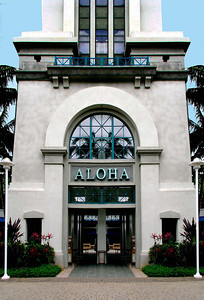 Main entrance of the Aloha Tower