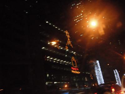 MAKATI ELEVATED WALKWAY - LONGEST SKY BRIDGE IN THE PHILIPPINES https://www.youtube.com/watch?v=GO2pJiqi1Pw