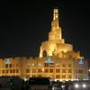 Qatar Islamic Cultural Center, as seen from the souq.