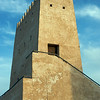 Barzan towers.